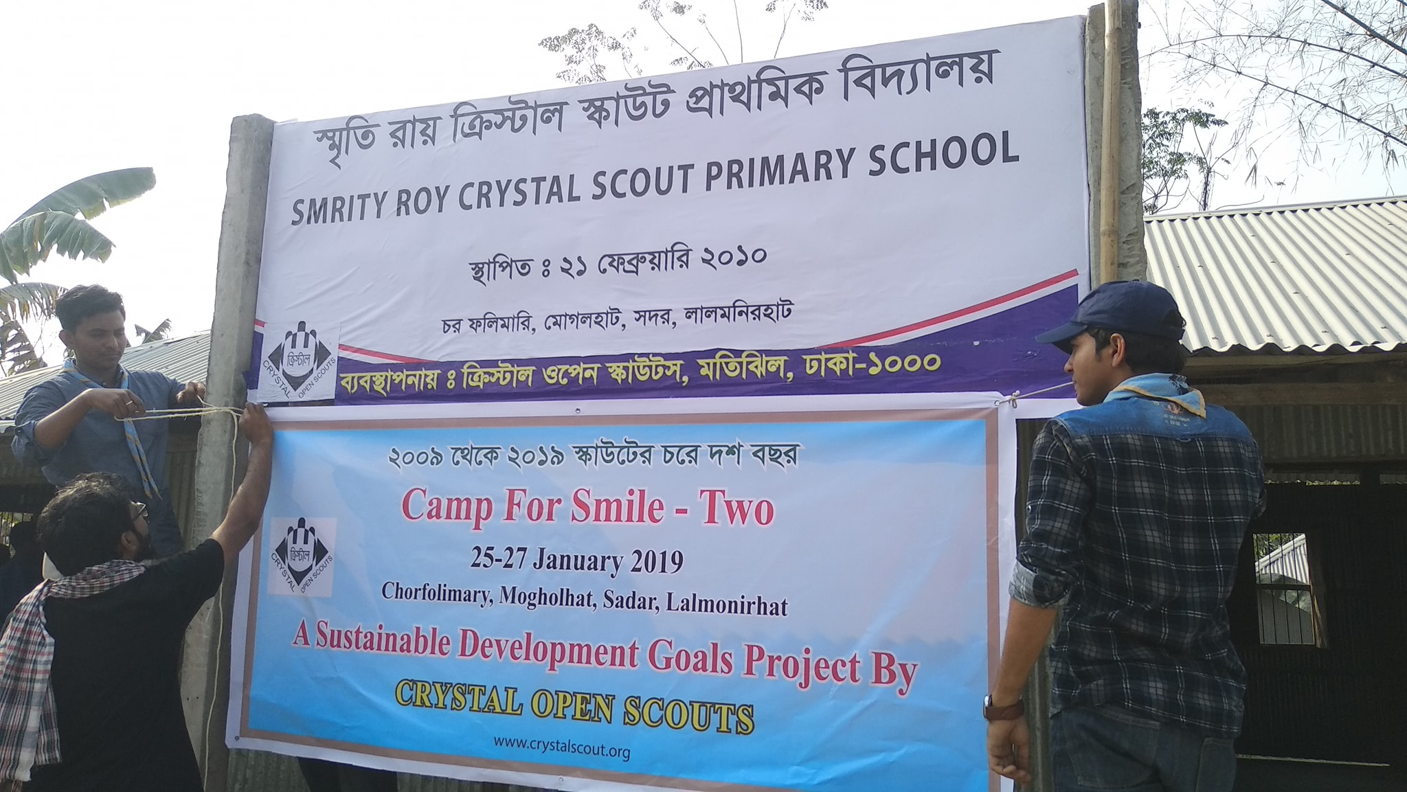 Camp of Smile